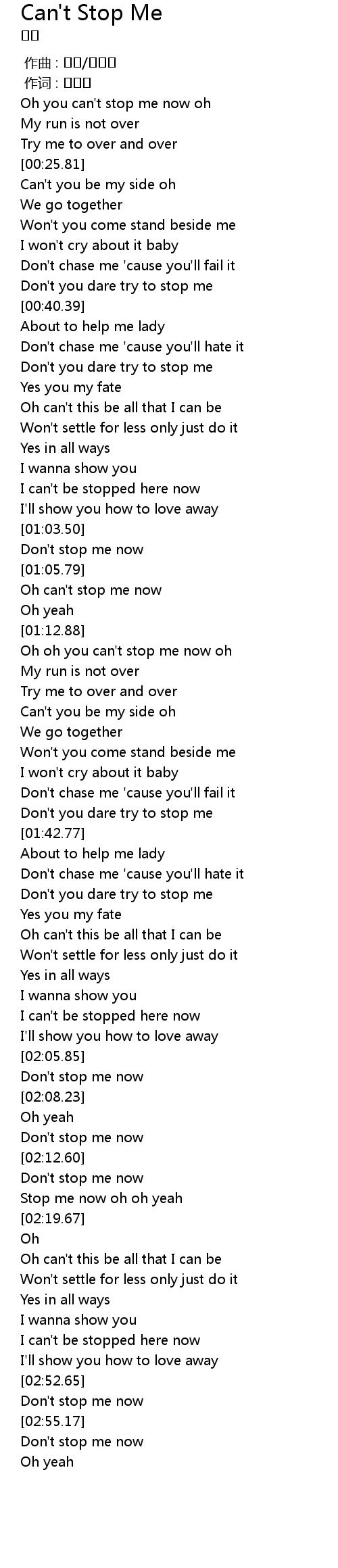 歌詞 stop can i t me